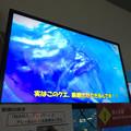 Photos: 名古屋港水族館:歯磨きしてもらうクエの映像 - 3