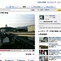 YouTubeに投稿されていたループを走る桃花台線車窓映像