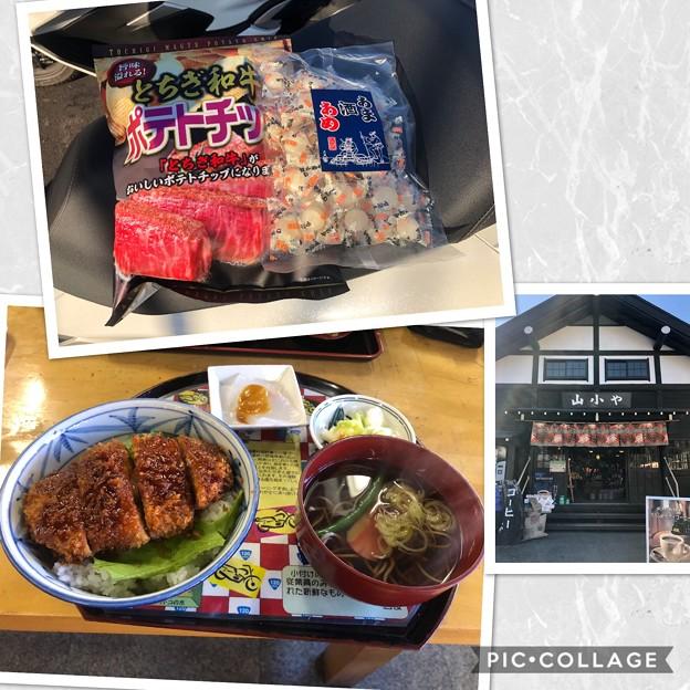 Photos: 秋のツーリング