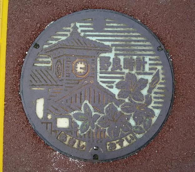 高知県安芸市