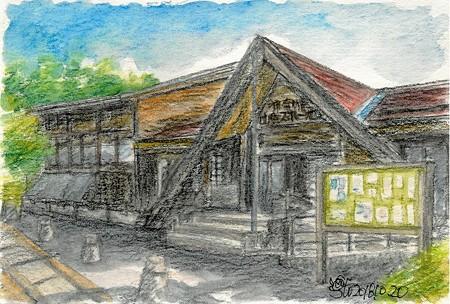 20181020神奈川県立山岳スポーツセンター
