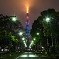 写真: パラリンピック ライトアップ