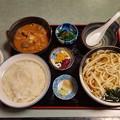 Photos: 09.雷亭もつ煮定食