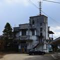 写真: 屋島ケーブル「屋島山上駅」