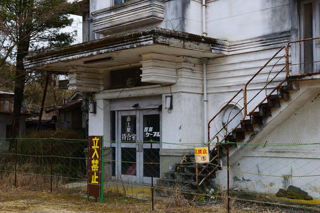 屋島ケーブル「屋島山上駅」