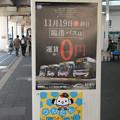 Photos: 川崎鶴見臨港バス創立80周年記念、全線運賃無料デー実施!