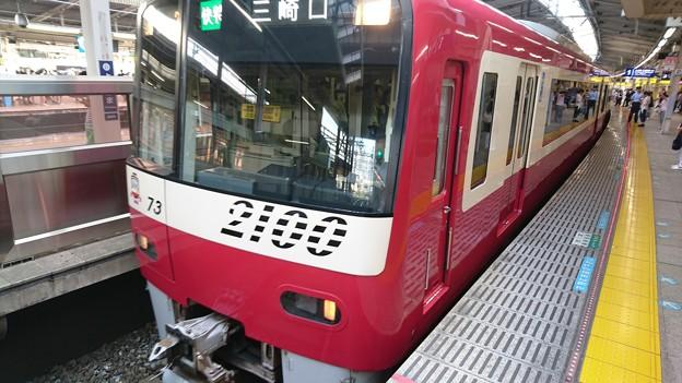 京浜急行電鉄 2100形_0014