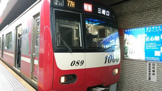 京浜急行電鉄 1000形_0056