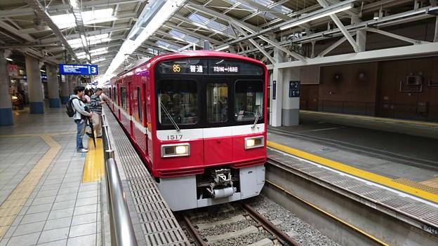 京浜急行電鉄 1500形_0008