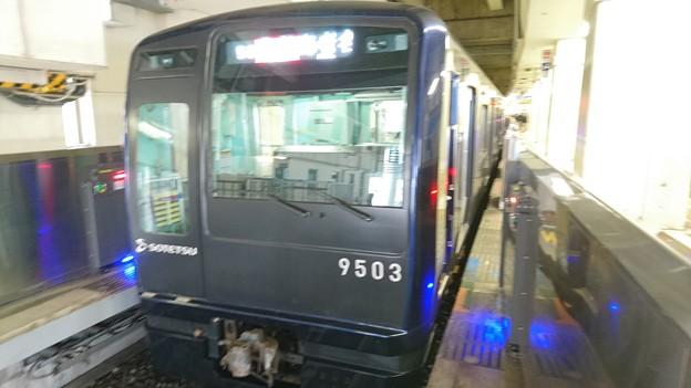 相模鉄道 9000系_0049