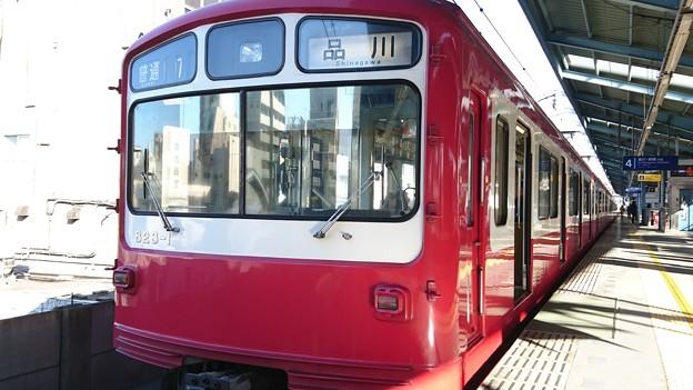 """さらば、京浜急行電鉄800形電車""""通称・ダルマ電車"""""""