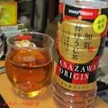 加賀 棒ほうじ茶