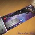 写真: 戦士の銃・コスモドラクーン