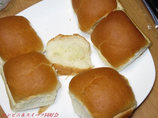 Photos: 四発目でビンゴ!(^。^