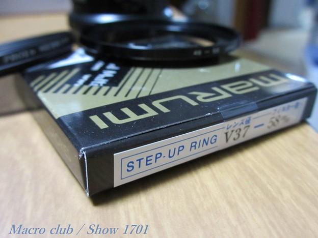 stepupring 01