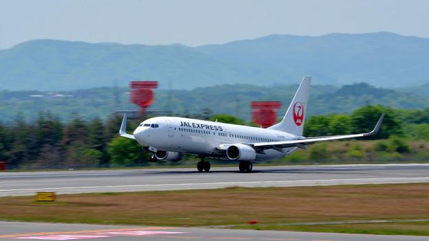 BOEING 737-846J JA346J (1)