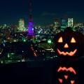 Photos: 東京タワーは夜の7時