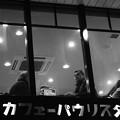Photos: パウリスタ