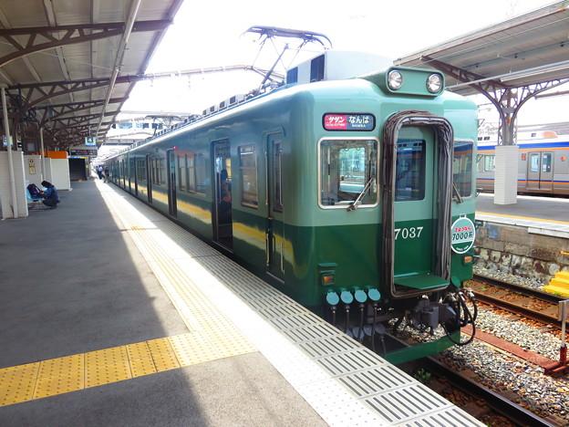 南海7037F