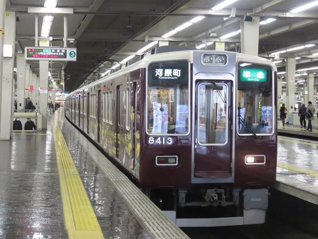 阪急8313F+8332F