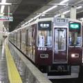 Photos: 阪急8313F+8332F