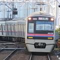 Photos: 京成3028編成
