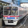 Photos: 京成3438編成