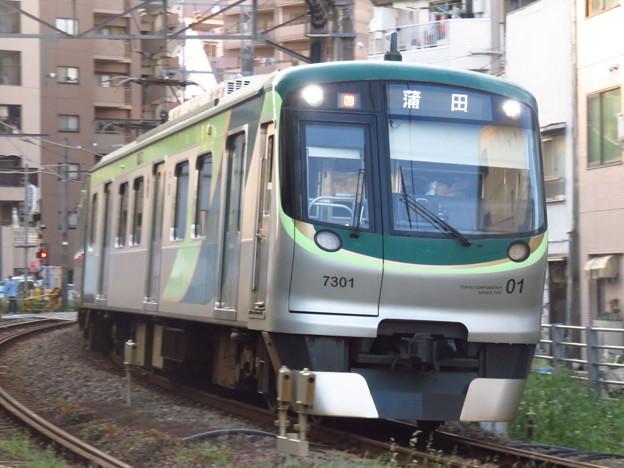 東急7101F