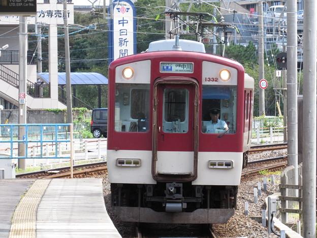 近鉄1232F