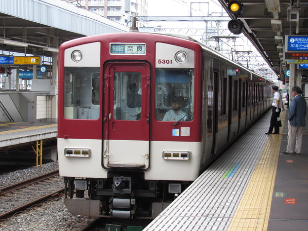近鉄5801F