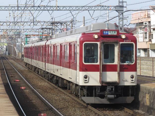 写真: 近鉄2006F