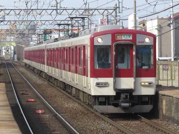 近鉄1545F