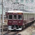 阪急6013F