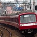 写真: 京急2061編成