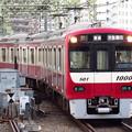 Photos: 京急1801編成