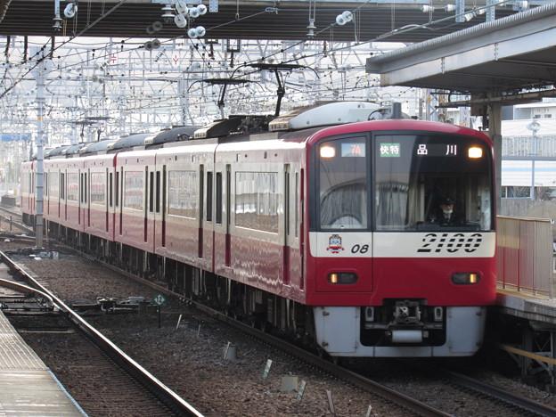 京急2101編成