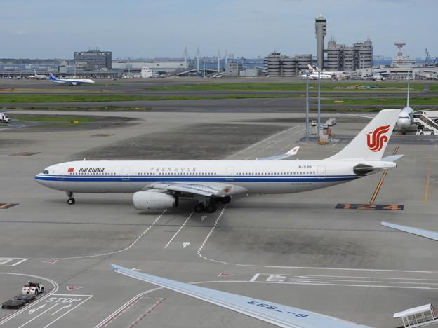 CCA A330-300