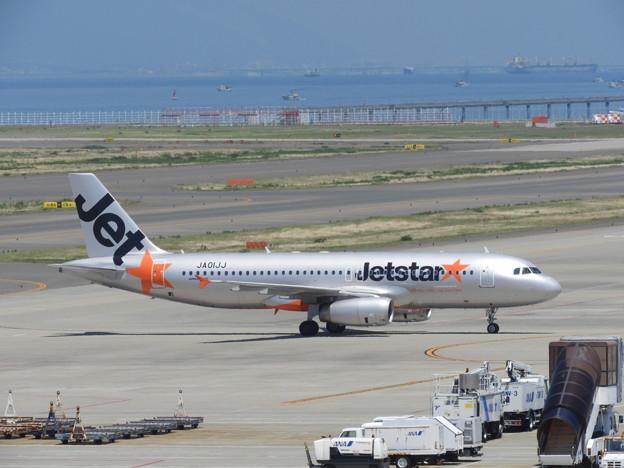 JJP A320
