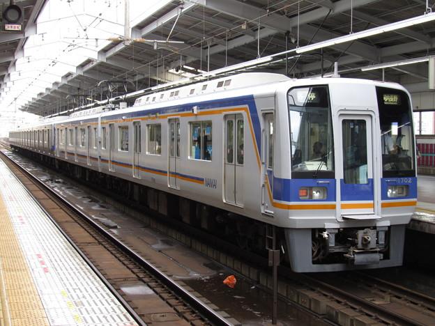 南海1032F
