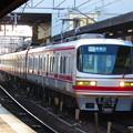 写真: 名鉄1804F