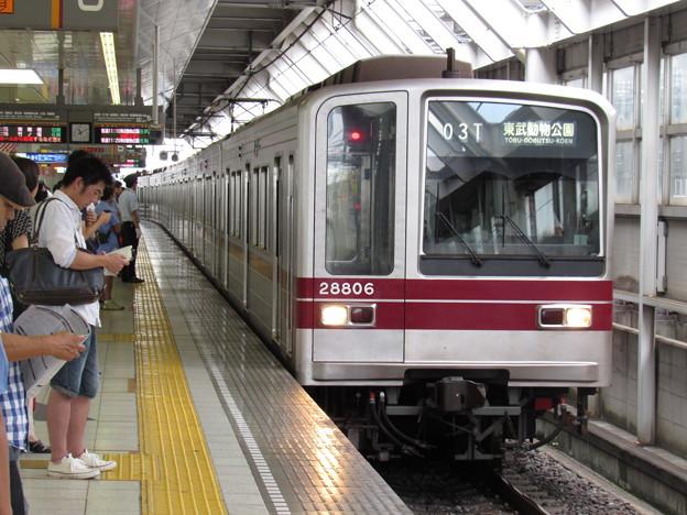 東武21806F
