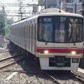 京王8713F