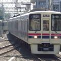 Photos: 京王9705F