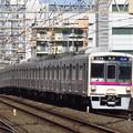 Photos: 京王7729F