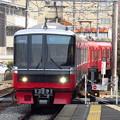 Photos: 名鉄3164F