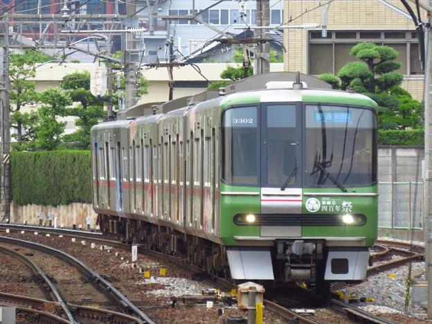 名鉄3302F