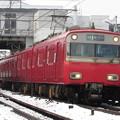 名鉄6046F