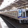 南海1004F