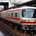 Photos: 名鉄1515F