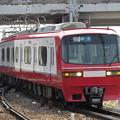 Photos: 名鉄1411F